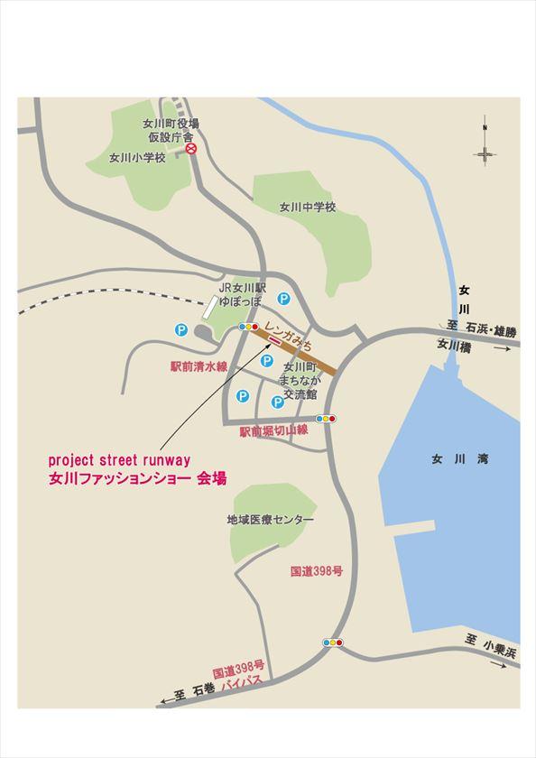 女川ファッションショーアクセスマップ_R02